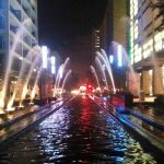 Houston Main Street Fountains